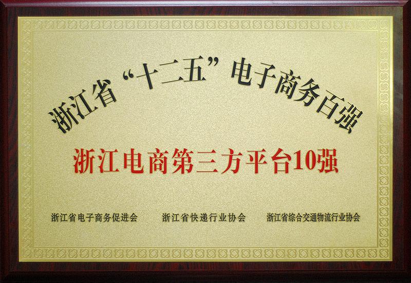 honor_l_84.jpg