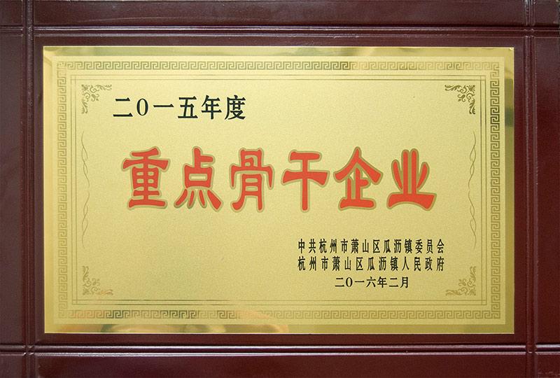 honor_l_86.jpg