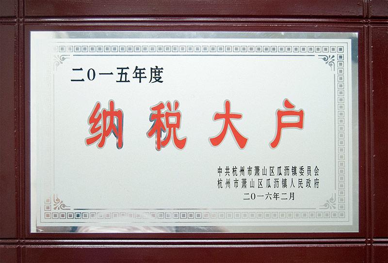 honor_l_88.jpg