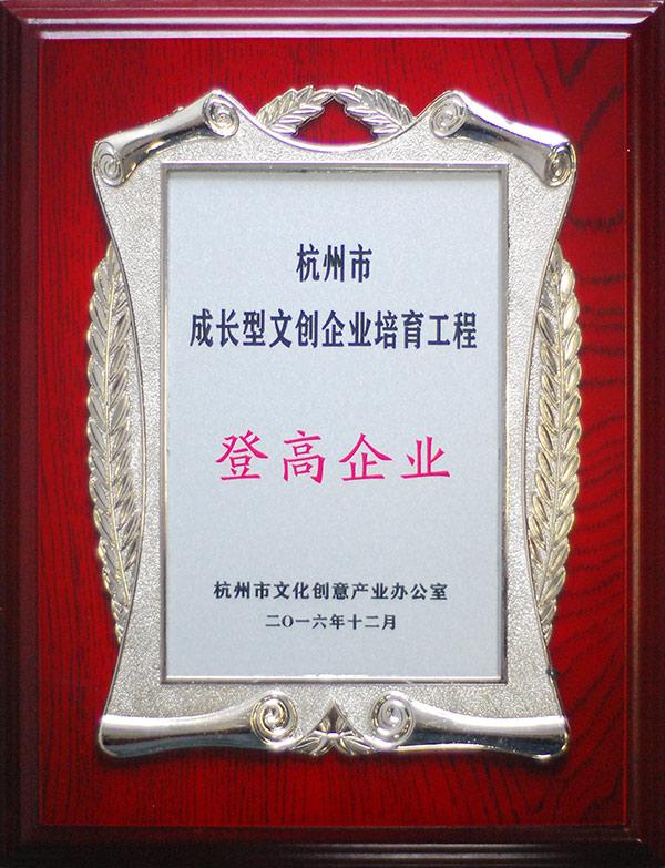 honor_l_89.jpg