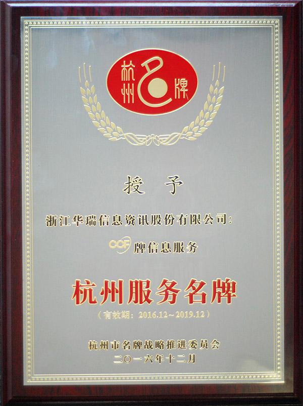 honor_l_93.jpg